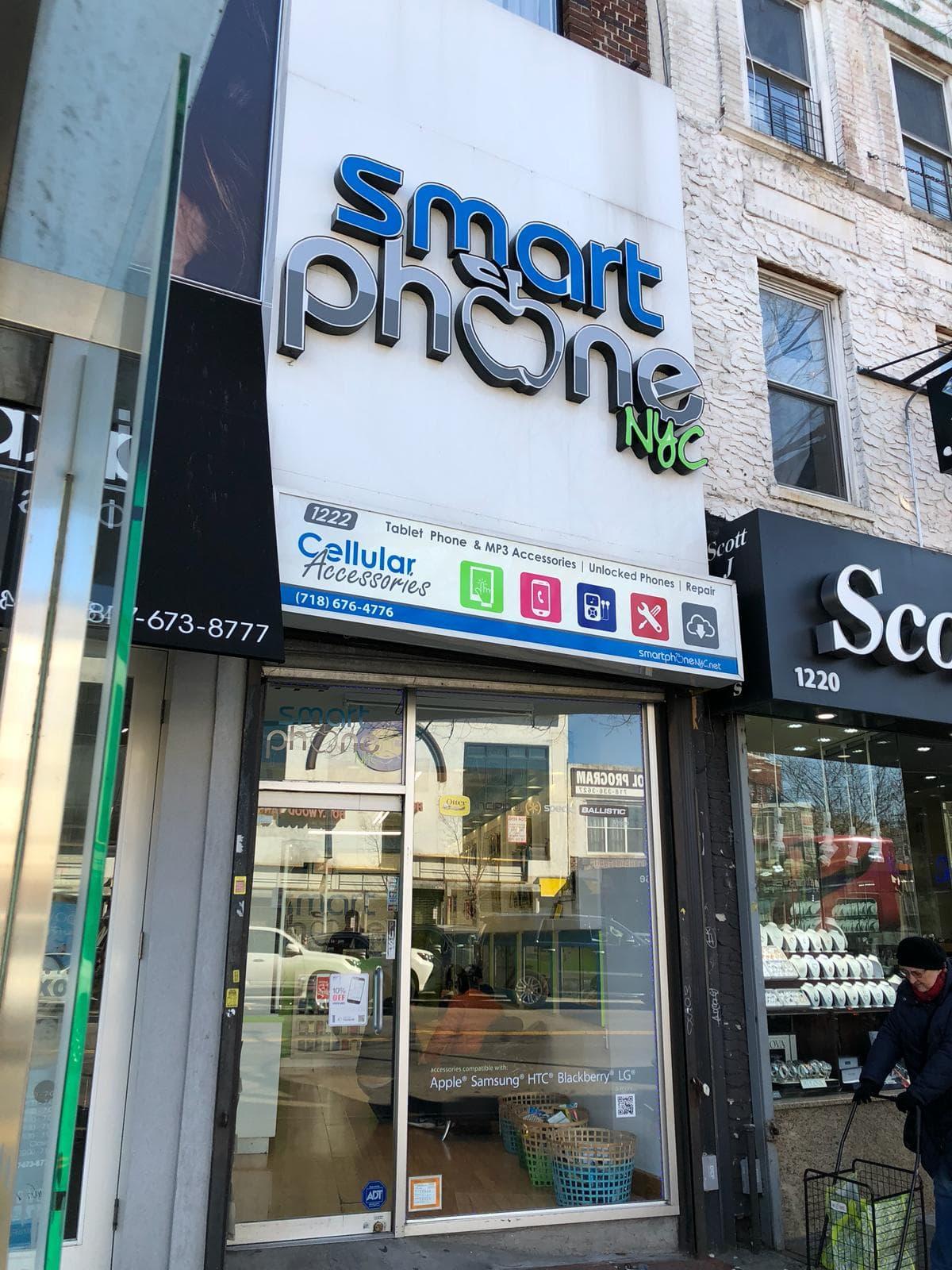 Smart Phone NYC Sheepshead Bay Location